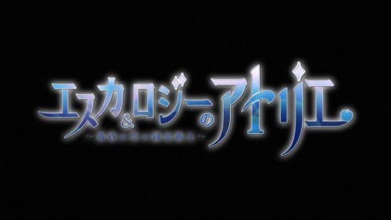 Atelier Escha & Logy - Alchemists of the Dusk Sky