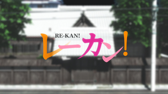 Re-Kan! (TV) – Batches