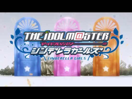 The iDOLM@STER – Onegai Cinderella